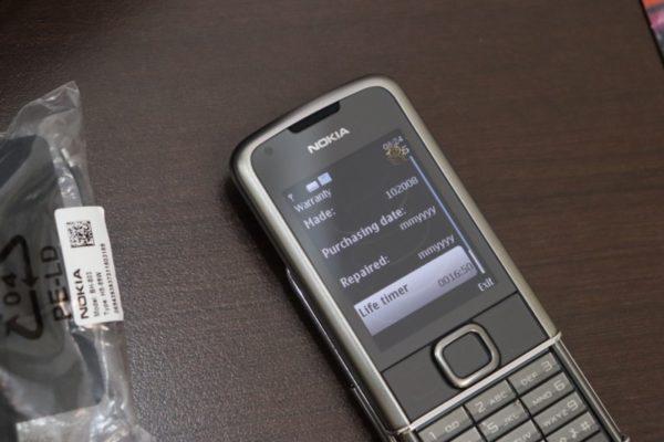 Nokia 8800e Carbon Arte Full Box Like New 99 9