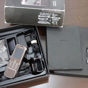 Nokia 8800e Saphire Nau Full Box New 100 Chua Nghe Goi